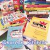 Korean books(kitoblar)pdf🇰🇷🆓️
