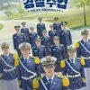 POLICE UNIVERSITY [ENG SUB]