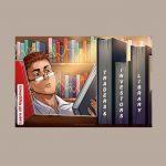 Traders & Investors Library