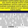 Satta Matka (Gali Desawar Faridabad)